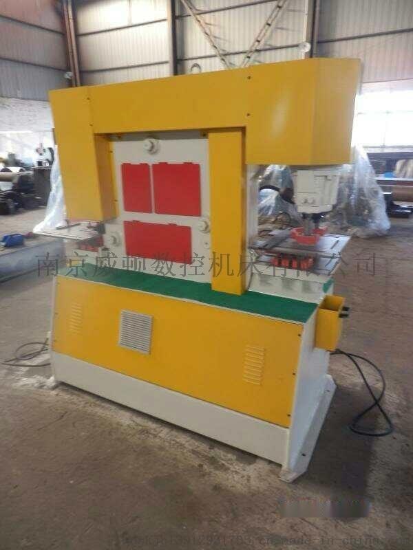 联合冲剪机 Q35Y系列液压联合冲剪机