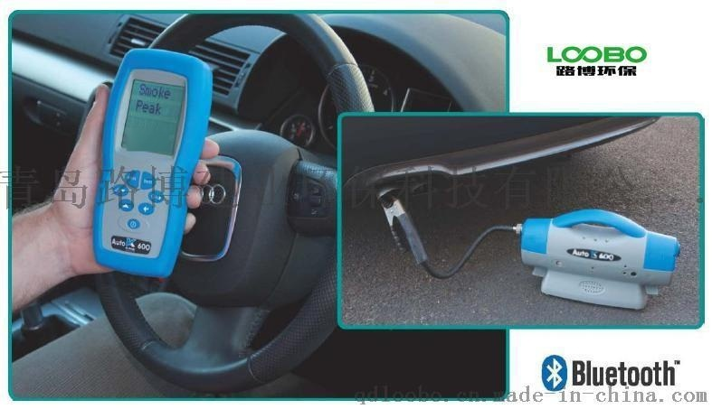 AUTO600进口柴油尾气(发动机)检测显示仪