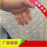 聚酯拧花网海水养殖防坠网道路防护网丝径2.5mm网宽1-2米