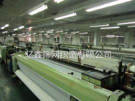 广东140T网版印刷网纱 350目标签丝印网纱