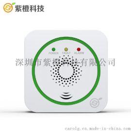 智能燃气报警器_ 无线燃气报警器厂家_微信燃气报警器
