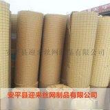 鍍鋅電焊網,養殖電焊網,包塑電焊網