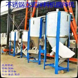 湖南岳阳供应不锈钢立式搅拌机混料机