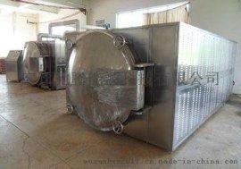 广州志雅ZY-30HM微波真空干燥设备(微波真空干燥机),行业首创,内置冷凝系统
