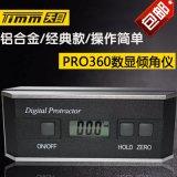 供应数显倾角仪 角度仪 DP-90GP