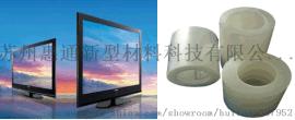 光电玻璃专用保护膜