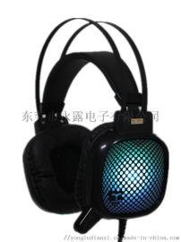 供应台盾耳机V18 游戏耳机 发光耳机 头戴式