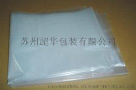 江苏供应食品级PE袋 环保pe包装袋 提供食品级证书