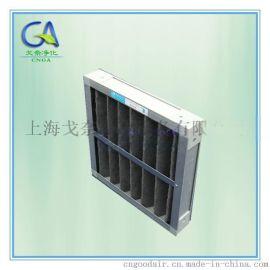 江苏苏州 纸框除异味化学黑色活性炭折叠板式过滤器