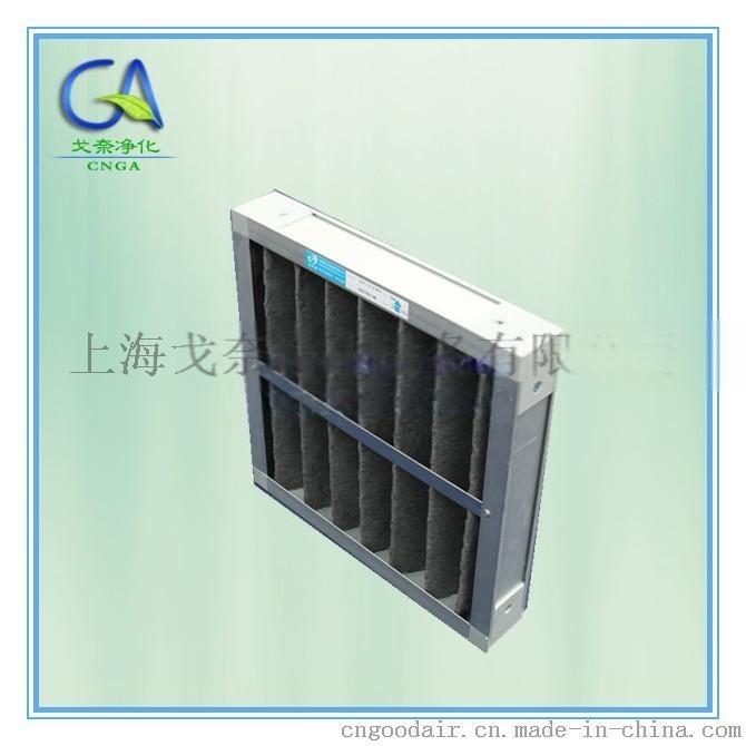 江蘇蘇州 紙框除異味化學黑色活性炭摺疊板式過濾器