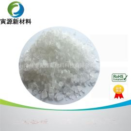 苯基磷酸酯阻燃剂 PC/ABS/PET多用途阻燃剂