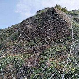 边坡柔性防护网-柔性主动防护网-主动柔性防护网