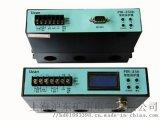 供應PIR-250D一體式礦用智慧保護器