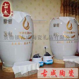 景德镇圣菲spa活瓷能量养生瓮 负离子养生樽