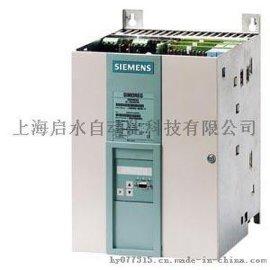 西门子6RA7018-6DS22-0直流调速器现货