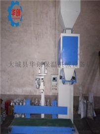 自动定量粮食包装机 自动称重包装秤