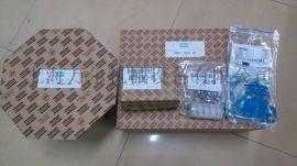 8092248023干燥机保养包