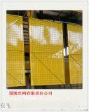 绿色彩涂防护爬架网 建筑提升架网片 盖楼冲孔爬架网