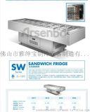 雅绅宝三文治工作台 火锅冷柜 烧烤冷藏柜 自助餐刺身菜品展示柜