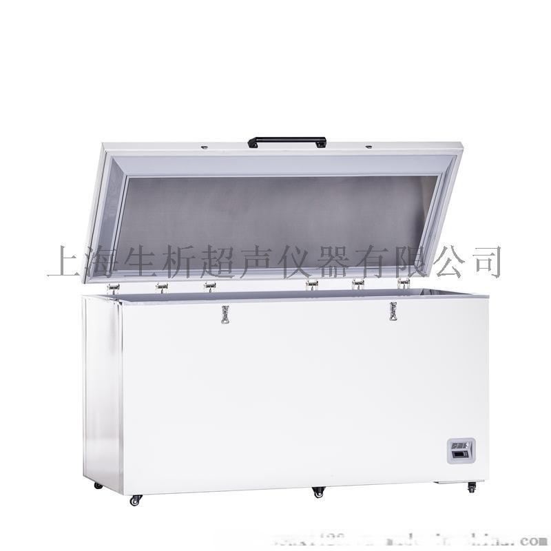 MDF-40H485中科都菱-40度臥式超低溫冰箱
