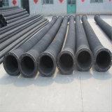 8寸大口径胶管/吸排大口径胶管/钢丝大口径胶管