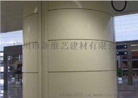 供应木纹铝单板 弧形吊顶铝单板装饰材料