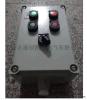 LCZ-DIP/A2K1G/X防  作柱价格