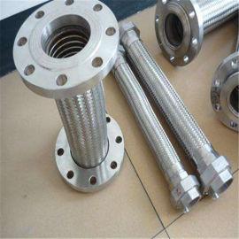 加工制作 不锈钢金属软管 衬四氟金属软管 高品质