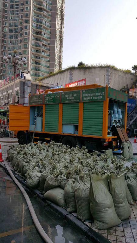 粪便污物污水处理车-污物处理车-粪便处理车 F6