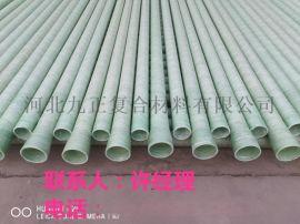 玻璃钢管道电缆管工艺管