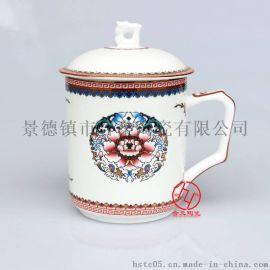 景德镇陶瓷杯子定做