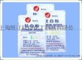 钛白粉R210(通用经济型)