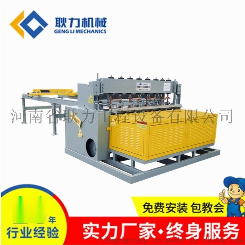 隧道網片焊網機作用原理