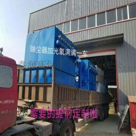 鑫润环保厂家直销工业除尘设备 锅炉除尘设备