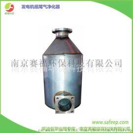 適用於各種型號、各種品牌的發電機組淨化器