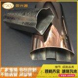 異形扶手管 拉絲面玻璃用槽管 304凹槽管生產廠家