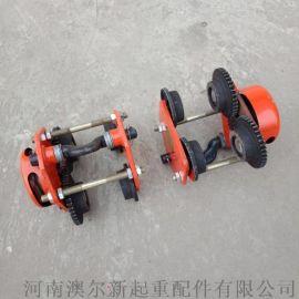 大量供应 单轨手推小车 工字钢跑车