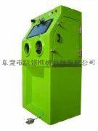 跃强YQ-9090W液体湿式手动水喷砂机