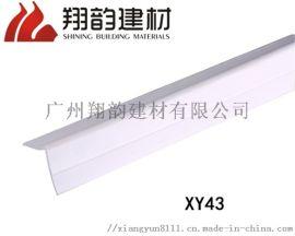 单层软橡胶材质防撞条