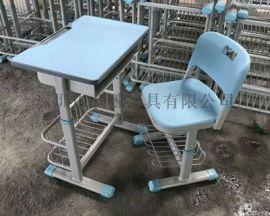 学生升降课桌椅生产厂家*儿童课桌椅可升降