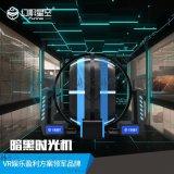 VR設備時空穿越飛行互動系列體感遊戲機