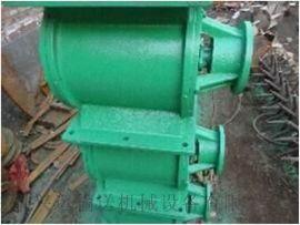 气力输送卸料阀厂家 适用于小颗粒物料