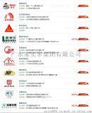 中国防水十大品牌 家实多招商加盟