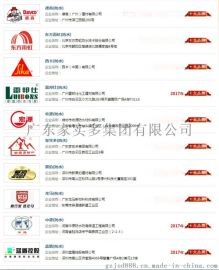 中國防水十大品牌 家實多招商加盟