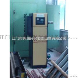 压缩机余热回收节能热水器
