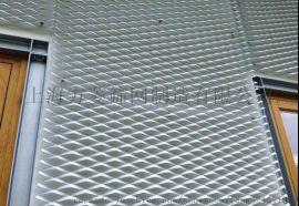 上海松江方菱铝合金拉伸网_优质铝板拉伸网/扩张网