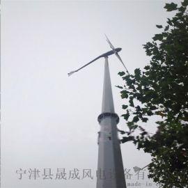 小型发电机 高效永磁风力发电机晟成诚信服务