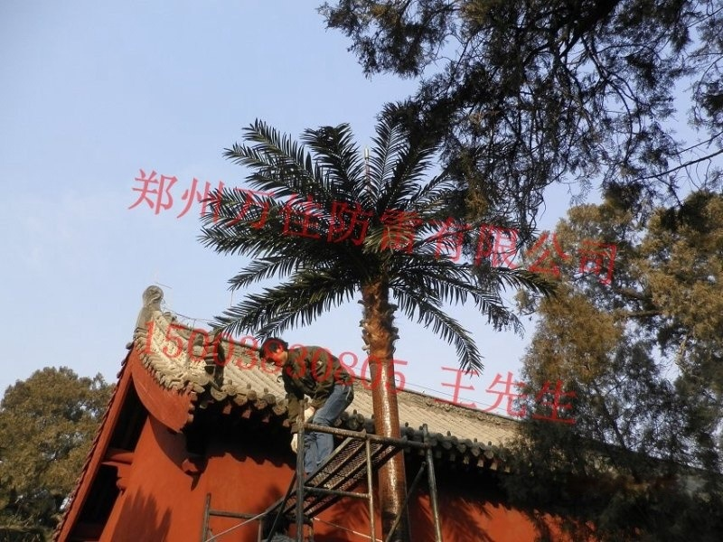 20米仿生棕榈树通讯塔,15米仿生松树信号塔厂家