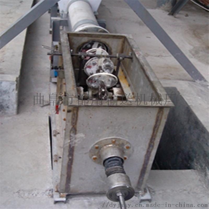 厂家矿粉输送机 管链式粉体输送机管链机xy1