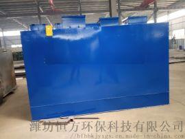 广东【地埋式一体化】污水处理设备厂家定做
